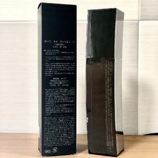 ポーラ(POLA)のPOLA 第6世代最新 BA ミルク本品80ml(乳液/ミルク)