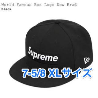 シュプリーム(Supreme)のWorld Famous Box Logo New Era® 新品未使用(キャップ)