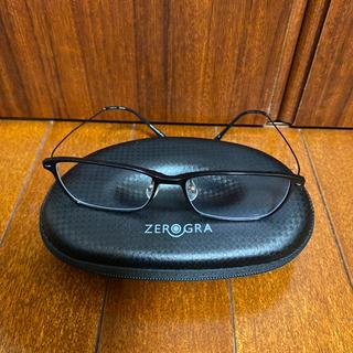 メガネ市場 ゼログラ
