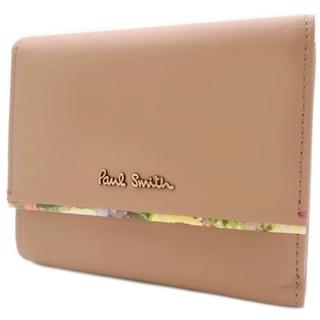 ポールスミス(Paul Smith)のポール・スミス コンパクト財布 ヘイジ―パンジートリム 両面 ベージュ(財布)
