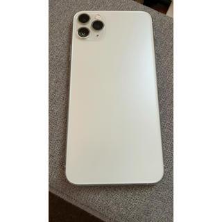 Apple - iPhone11pro MAX シルバー 256GB 超美品 SIMフリー