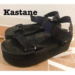 Kastane - カスタネ Kastane 厚底サンダル パンプス