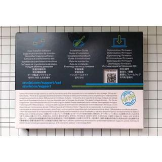 Crucial(クルーシャル) SSD MX500 1000GB 1TB