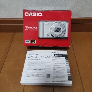 カシオ(CASIO)のCASIO デジタルカメラ EX-ZR1700 箱と取扱説明書(コンパクトデジタルカメラ)