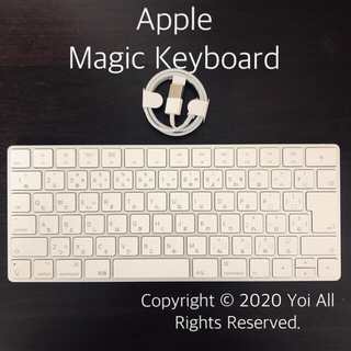 Apple - Apple Magic Keyboard JIS 充電ケーブル付属
