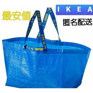 イケア(IKEA)の人気♪IKEA 整理やショッピングバッグ/フラクタ/ブルーバッグ/Lサイズ1枚(エコバッグ)