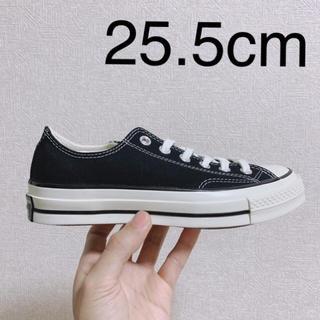 コンバース(CONVERSE)の25.5cm★黒CONVERSEチャックテイラー新品正規品ct70(スニーカー)