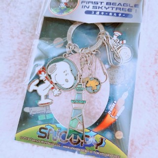 SNOOPY - ♡新品! Snoopy スカイツリー限定キーホルダー♡