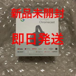 CHROME - 新品未開封 Google Chromecast 正規品