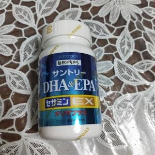 サントリー DHA&EPA セサミンEX オリザプラス 120粒