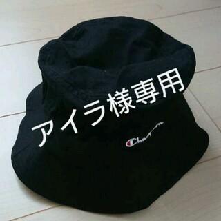 Champion - Champion★ハット(黒・頭囲58)