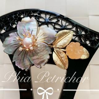 髪飾り 黑蝶貝 かんざしB2010282 バチ型 結婚式 簪 留袖 着物 成人式(和装小物)