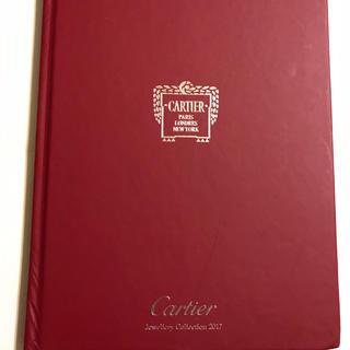 カルティエ(Cartier)のカルティエジュエリーカタログ (ファッション)