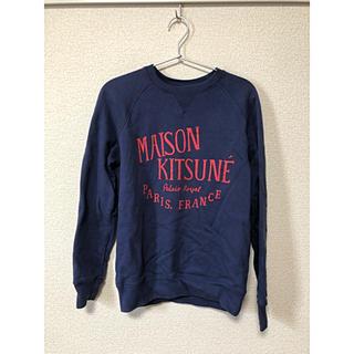 メゾンキツネ(MAISON KITSUNE')のMAISON KITUNE トレーナー(トレーナー/スウェット)