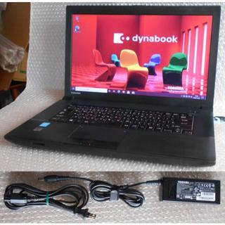 東芝 - 東芝 Dynabook B554 i5-4310M 8GB 500GB WiFi