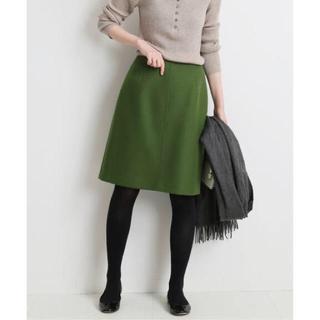IENA - 【新品未使用】IENA メルトン台形スカート