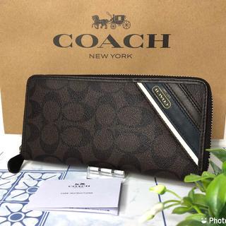 コーチ(COACH)のコーチ 長財布 ダークブラウン  斜めライン 【新品】(財布)