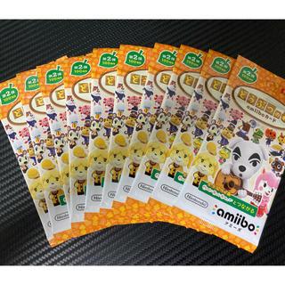 Nintendo Switch - 新品未開封 10パック 第2弾 amiiboカード どうぶつの森