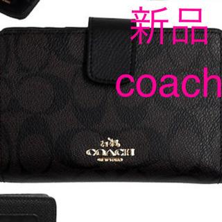COACH - 新品 正規品 コーチ coach ミニ財布 ミニウォレットシグネチャー ブラウン