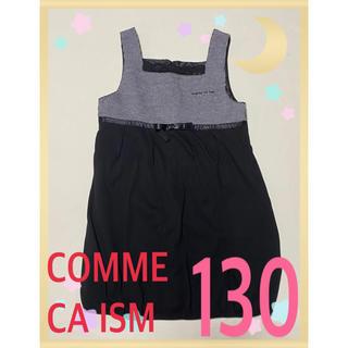コムサイズム(COMME CA ISM)の⓮ コムサイズム ワンピース 女の子 130 千鳥 ブラック レース リボン(ワンピース)