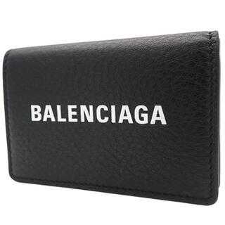 Balenciaga - バレンシアガ コンパクト財布 エブリディミニウォレット ラムスキン カーフスキン