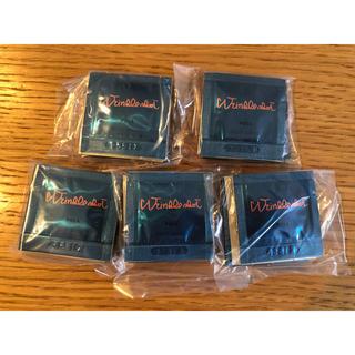 ポーラ(POLA)のポーラ★POLA リンクルショット メディカルセラム サンプル 0.2g×50包(美容液)