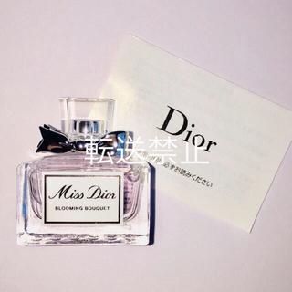 Dior - ミニチュア ミスディオール ブルーミングブーケ 5ml