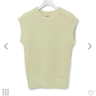 コモリ(COMOLI)のauralee knit best(ニット/セーター)