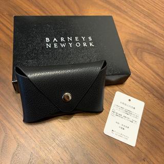 バーニーズニューヨーク(BARNEYS NEW YORK)のバーニーズニューヨーク カード入れ(パスケース/IDカードホルダー)
