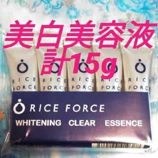 ライスフォース(ライスフォース)のライスフォース ホワイトニングクリアエッセンス 薬用美白美容液 15g(美容液)