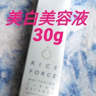ライスフォース(ライスフォース)のライスフォース ホワイトニングクリアエッセンス 薬用美白美容液 30g(美容液)
