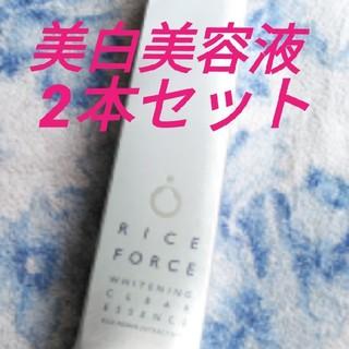 ライスフォース(ライスフォース)のライスフォース ホワイトニングクリアエッセンス 薬用美白美容液 計60g(美容液)