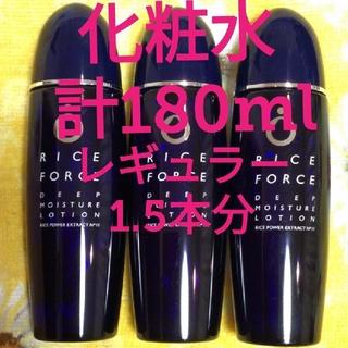ライスフォース(ライスフォース)のライスフォース 化粧水 ハーフサイズ 3本 届きたて(化粧水/ローション)