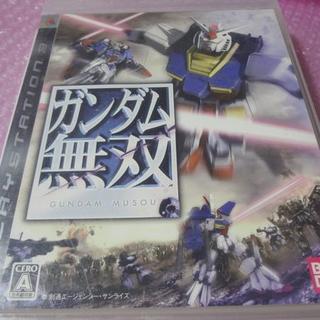プレイステーション3(PlayStation3)のPS3 ガンダム無双⇒送料無料(家庭用ゲームソフト)