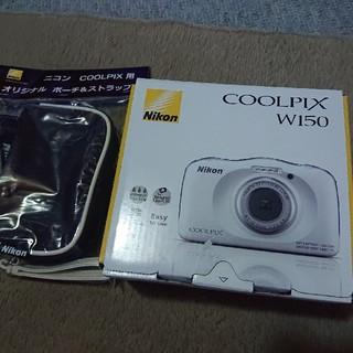 Nikon - ○新品・ニコンCOOLPIX w150 付属(ケース)