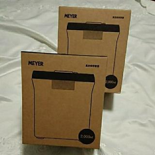 マイヤー(MEYER)のMEYER マイヤー 真空保存容器 2000ml 2個セット(容器)