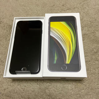 アップル(Apple)のiphone SE(スマートフォン本体)