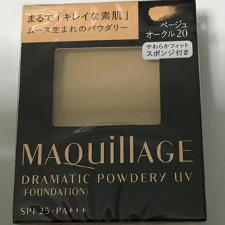 MAQuillAGE - Bオークル20