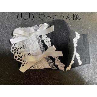 秋冬インナーマスク 黒(その他)