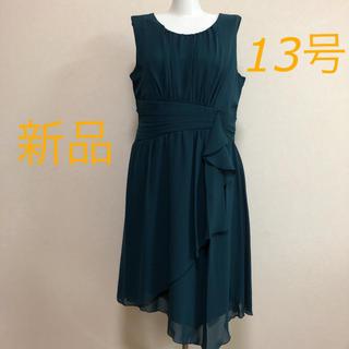 ニッセン(ニッセン)の13号 グリーン シフォンワンピース ドレス*新品*(ひざ丈ワンピース)