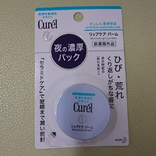 キュレル(Curel)のキュレル リップケアバーム 無香料(リップケア/リップクリーム)