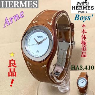 Hermes - HERMES /エルメス アーネHA3.410ボーイズクォーツ腕時計 □C刻印