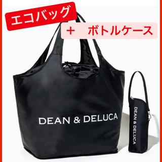 DEAN&DELUCA レジカゴバッグ ( エコバッグ ) + 保冷ボトルケース(エコバッグ)