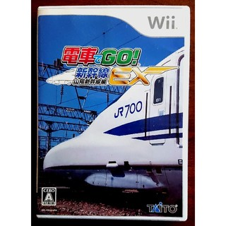 ウィー(Wii)のwii 電車でGO!新幹線EX 山陽新幹線編(家庭用ゲームソフト)