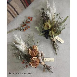 オオウバユリやパンパスグラスをふんわり束ねた 季節のスワッグ ドライフラワー (ドライフラワー)