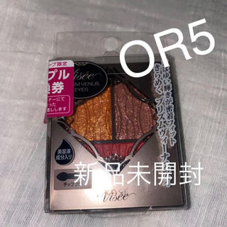 VISEE - ヴィセ リシェ プリズムヴィーナスアイズ OR-5