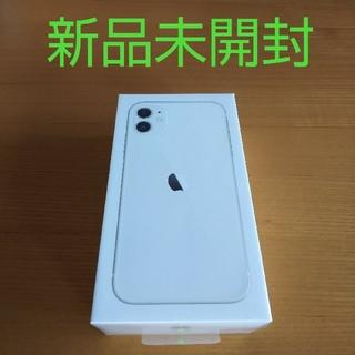Apple - 【新品未開封】 iPhone11 64GB SIMフリー