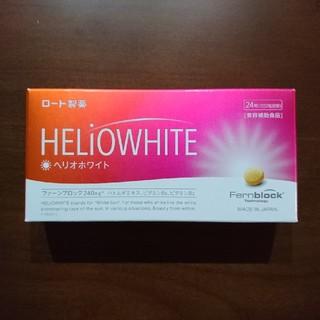 ロートセイヤク(ロート製薬)のロート製薬 ヘリオホワイト(日焼け止め/サンオイル)