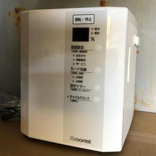 ミツビシ(三菱)の10-23 ビーバー スチームファン式加湿器 SHE35RD-W(加湿器/除湿機)