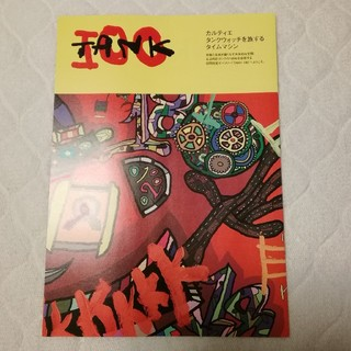 スマップ(SMAP)のカルティエ タンク Cartier TANK イベントパンフレット 香取慎吾(アイドルグッズ)